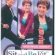 NEURO REHAB WORKOUT - DVD-0