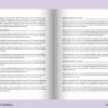 WILD ANIMALS - AN INTERACTIVE BOOK-323